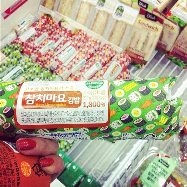Sushi Minimarket Store Foodporn Food Korea 94 209