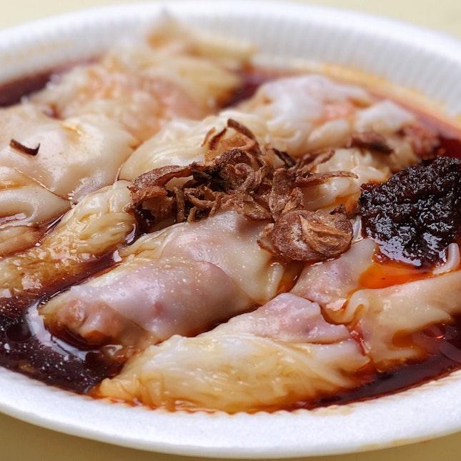 Chee Cheong Fun ($2.50 Each)