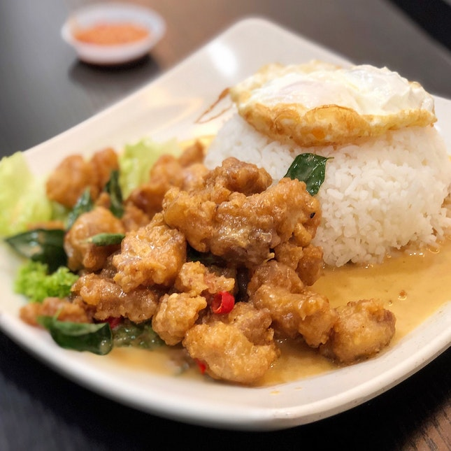 Salted Egg Chicken Cube Rice ($6.50)