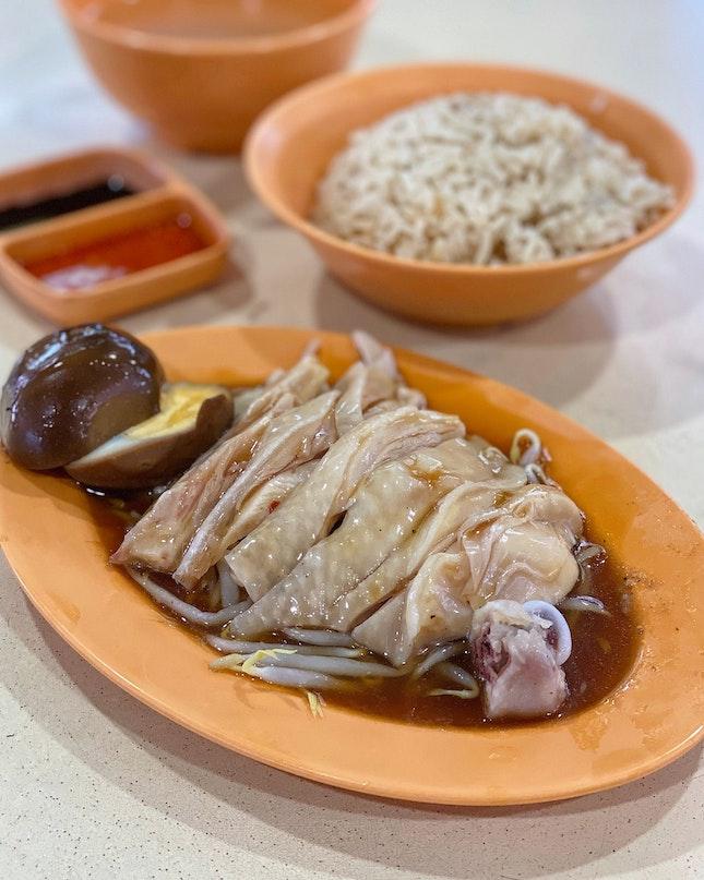Chicken Drumstick Rice + Egg ($4.70)
