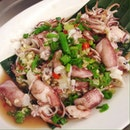 Steamed Baby Squid ($8 for small)