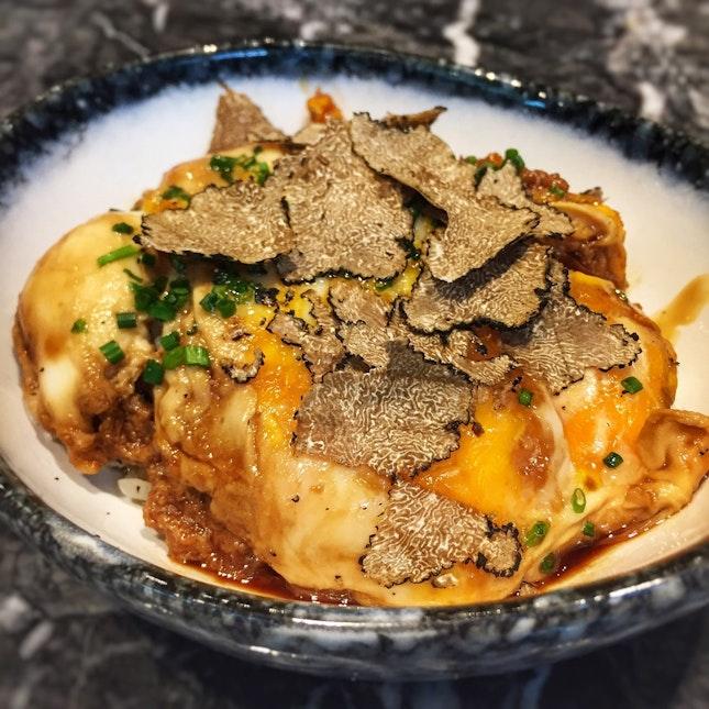 Sukiyaki Rice ($12++ To Add On To $130++ Omi Shabu Shabu Japanese Wagyu Sukiyaki Set)