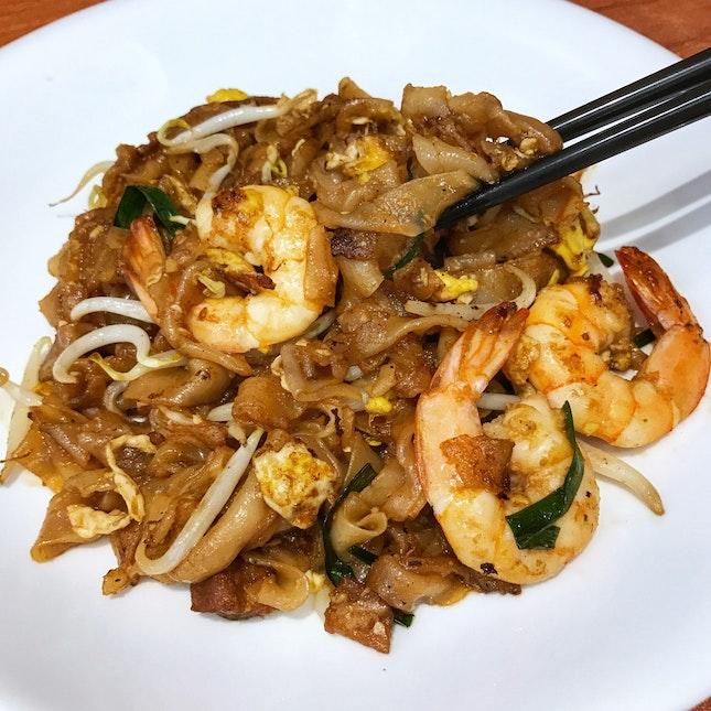 Penang Char Kway Teow ($6)