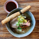 "NEW On The Rotating Weekly Lunch Menu: ""Duck Kut Teh"" ($28++ For The Set)"