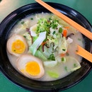 A Tasty Vegetable Ramen In A Hawker Centre