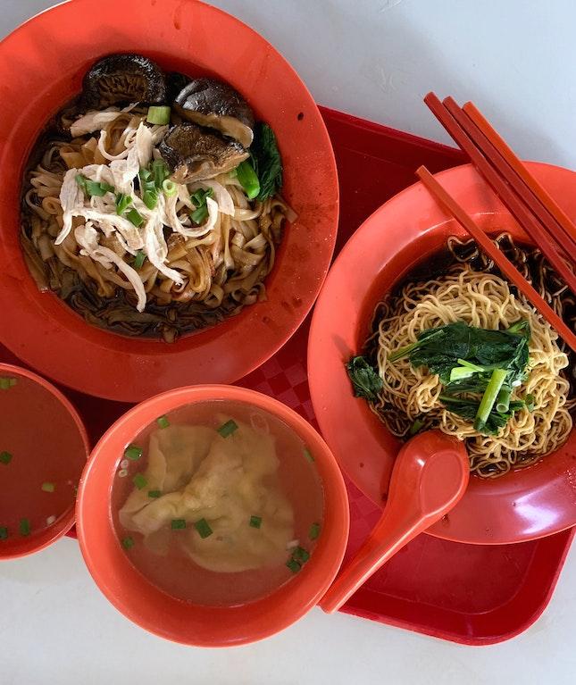 Shredded Chicken Hor Fun ($3) & Dumpling Noodles ($3)