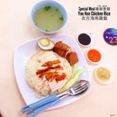 Special Meal from You Kee Hainanese Chicken Rice.