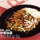 #lunch #chinese #friedrice after #gym back at the familiar place!