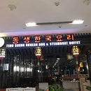 Teng Sheng Korean BBQ & Steamboat Buffet (Sembawang Shopping Centre)