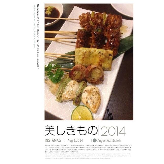 #japanese #kushiyaki #yummy #august #myfavouritemonth 💪😄😃😀😍