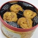 #nasilemak #cookies #cookiemuseum #unique  #localfood #yummy #delicious #singapore #sgfood #food #foodie #foodpic #foodshare #foodstagram #foodlover #instafood #ilovefood #burpple #icapturefood #yummy #delicious #nofilter #throwback