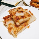 #dimsum #panfried #raddishcake #foodgloriousfood #eatoutsg #8dayseatout #epochtimesfood #food #foodie #foodporn #foodstagram #igfood #ilovefood #icapturefood #instafood #burpple #yummy #delicious #imperialtreasure #tampines1 #sgfood #singapore