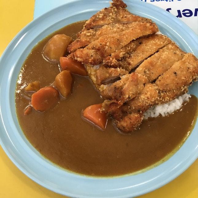 curry katsu rice!!!