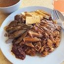 Boneless Duck Rice