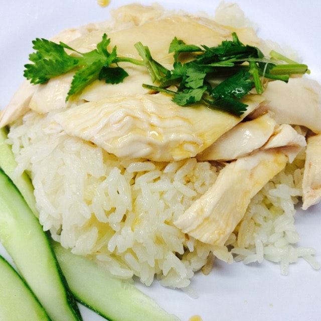 Cheap Chicken Rice