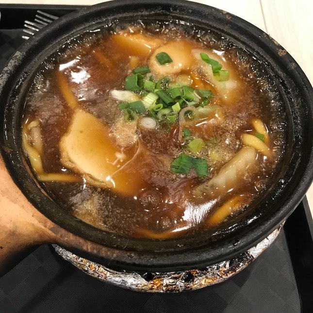 Clay pot Noodle