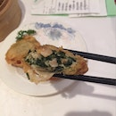 Crispy Fried Chives Dumpling