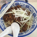 Minced Meat La Mian ($5)