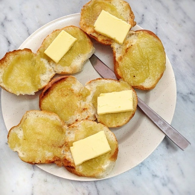 For Good Ol' Kaya Toast