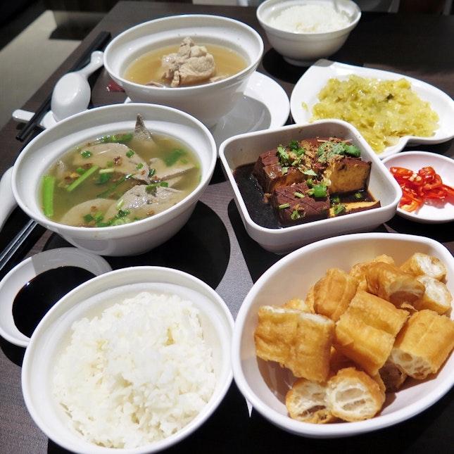 For Peppery Bak Kut Teh in Tiong Bahru