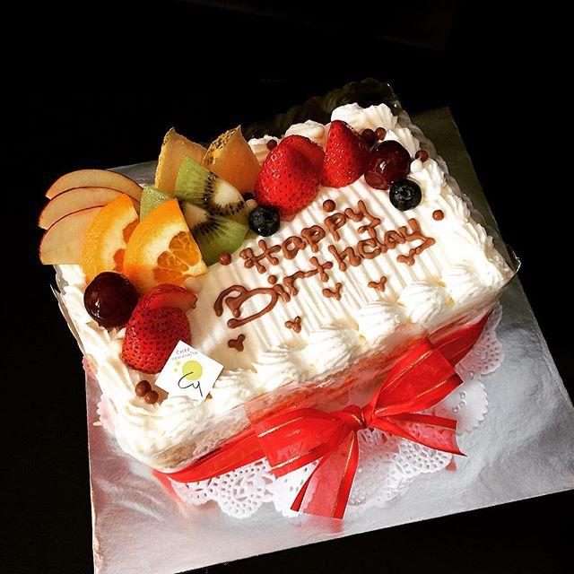 Glace Cake Tanjong Pagar