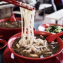 For Comforting Herbal Mee Sua