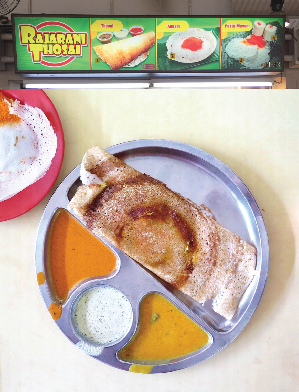 For Yummy Thosai and Appam