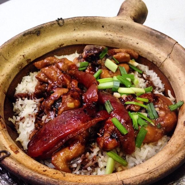 For Roadside Claypot Chicken Rice
