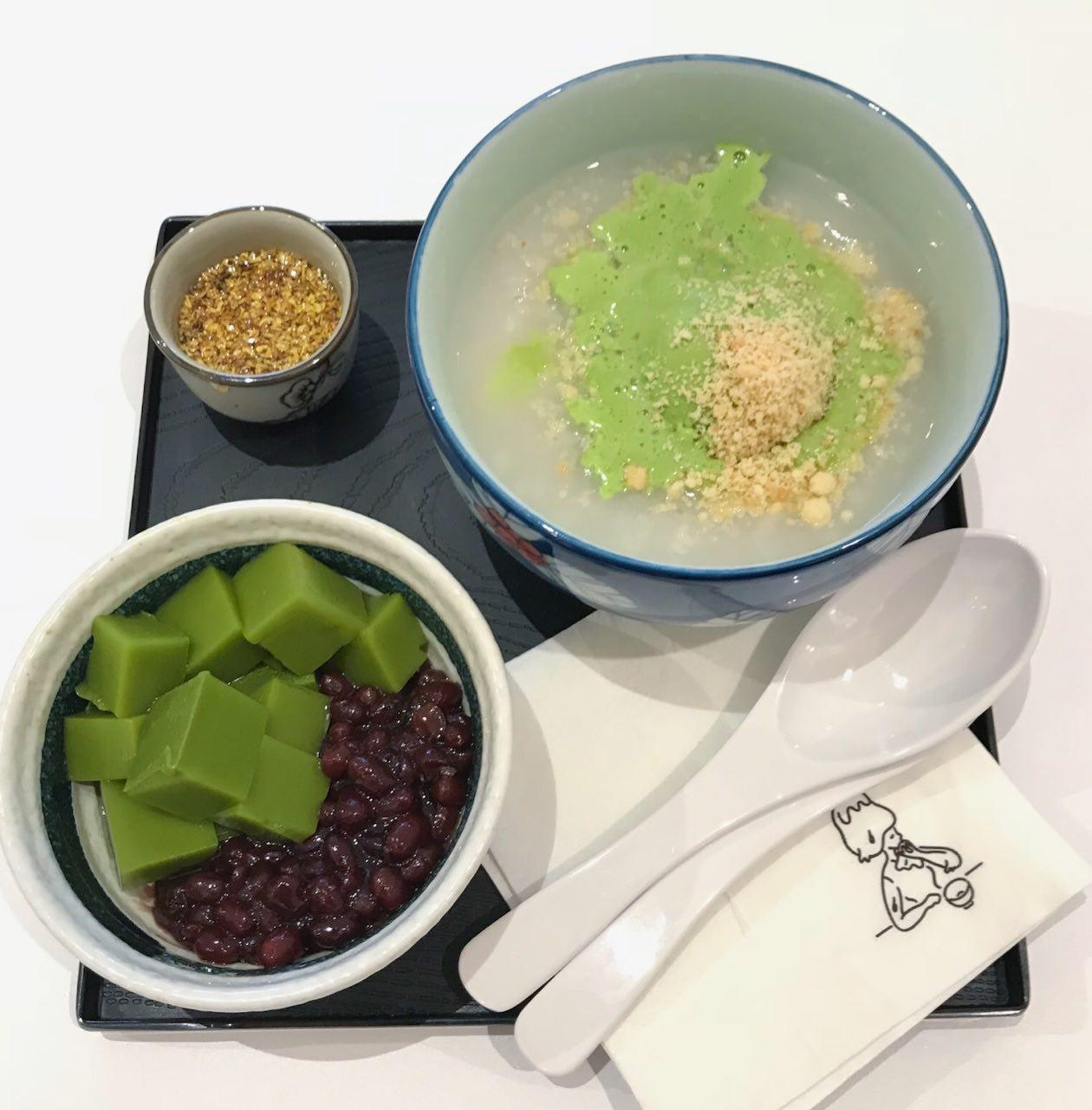 For More Delicious Japanese Desserts