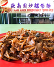For Smoky, Eggy Char Kway Teow