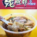 For Tasty Ma La Xiang Guo (No Queue!)
