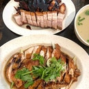 Seng Kee Chicken Rice (Damansara Uptown)