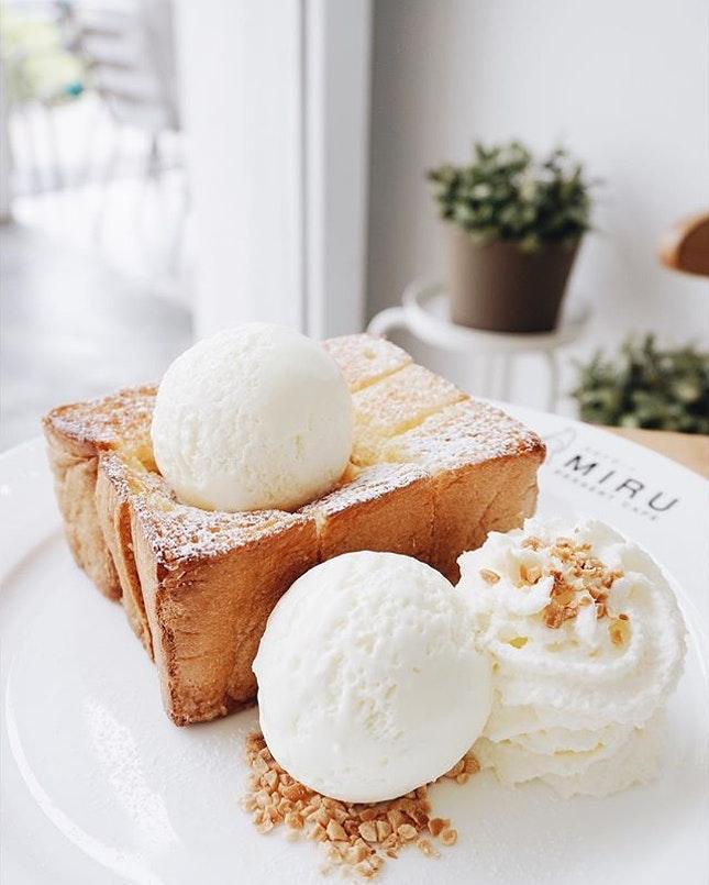 For Fluffy Shibuya-Style Honey Toast