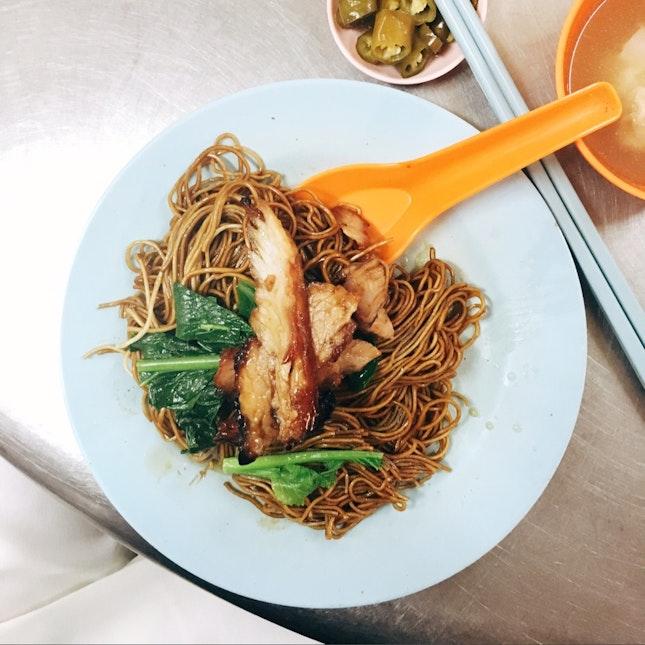 For a Quick Char Siew Wanton Noodles Fix