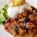 Marmite Chicken With Rice