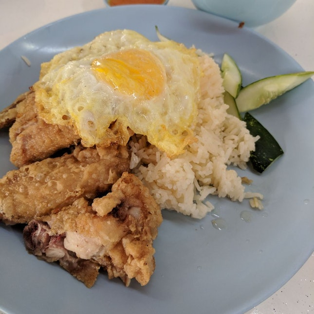 Fried Chicken Wing Rice