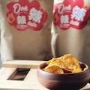 [ sᴜᴘᴘᴏʀᴛ ʟᴏᴄᴀʟ ʙʀᴀɴᴅ ]Mala Chips that makes your tongue numb.