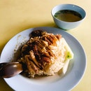 Roasted Chicken Rice from Yong Seng Chicken & Duck Rice  The chicken rice is not only affordable at $2 a plate, but the chicken was also tender and tasty.