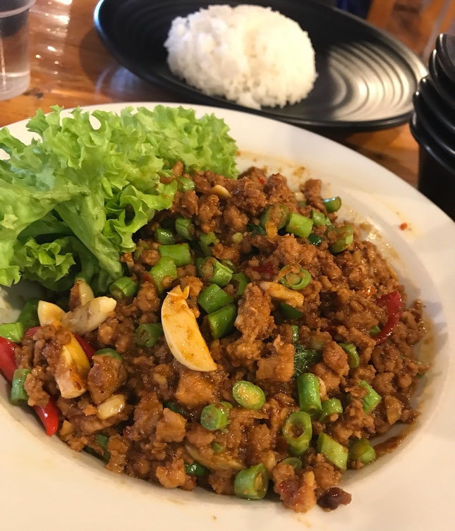 Basil Minced Pork ($9.90)