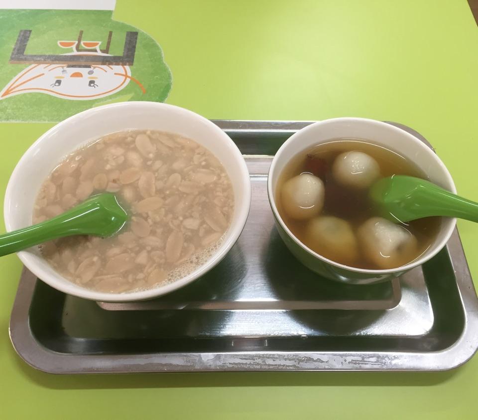 Tang Yuan (Peanut Soup/Longan Soup)
