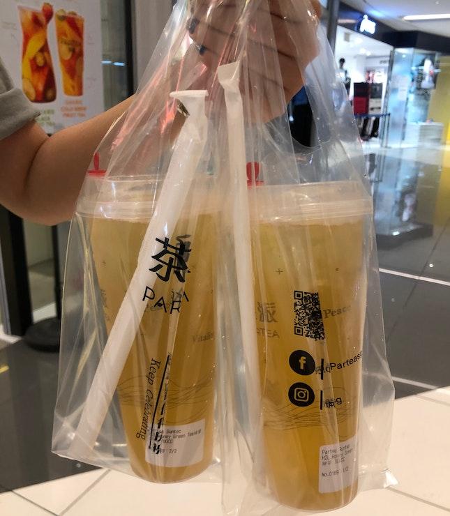 Large Honey Green Tea