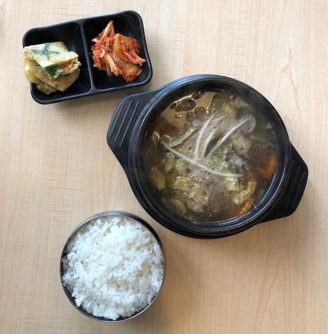 Bulgogi Beef Soup