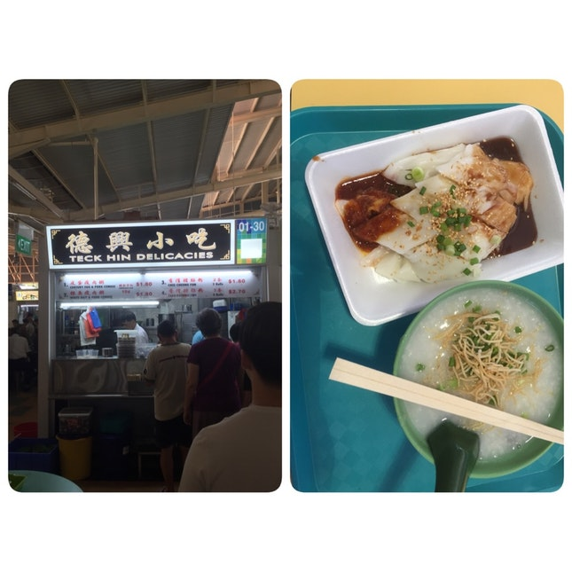 Congee And Chee Chong Fun