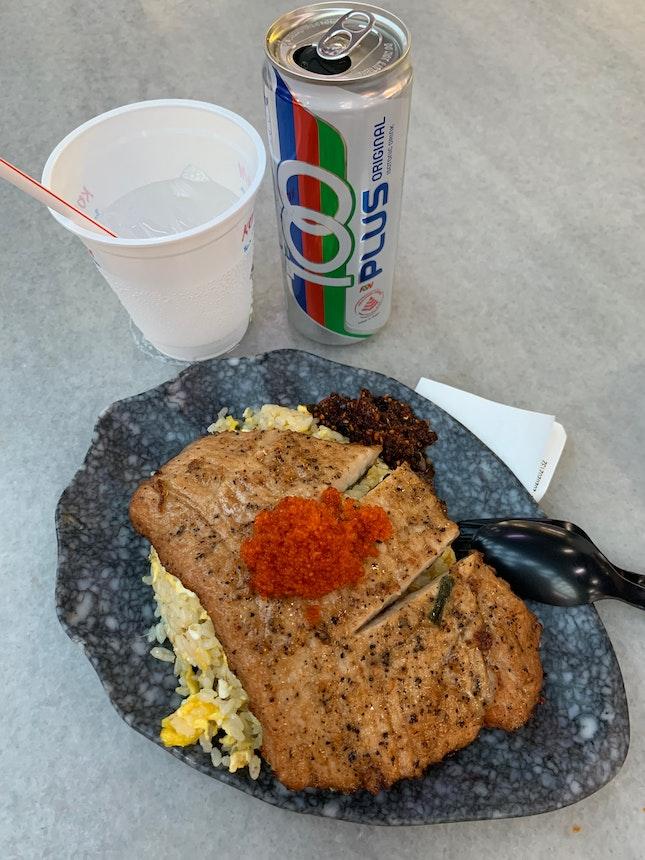 King Of Fried Rice - Pork Cutlet Egg Fried Rice