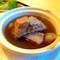 Ng Ah Sio Bak Kut Teh (Chui Huay Lim Club)