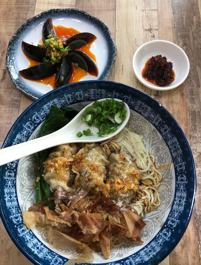 Szechuan Dumpling La Mian & Spicy Century Egg