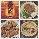 #Luroufan #sesamechicken #oystermeesua #cutename #taiwan #foodie with @mariiontjj