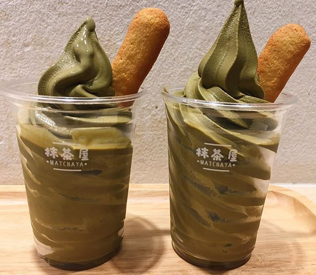 Hojicha soft serve ($8) 🍦 ⭐️ 5/5 ⭐️ 🍴To celebrate #matchayasg reaching 10k followers, there is 1-1 for upsized softserves till today 😍.