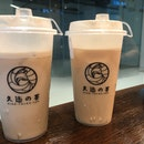Underrated Milk Tea Shop