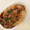 Beef Crispy Noodles ($7)